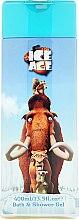 Духи, Парфюмерия, косметика Детский гель для душа - Corsair Ice Age Shower Gel