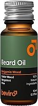 Духи, Парфюмерия, косметика Масло для бороды - Beviro Beard Oil Bergamia Wood